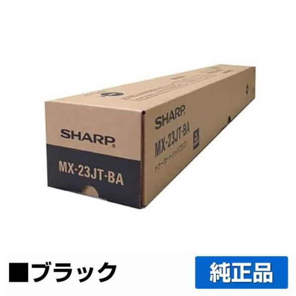 MX23 トナー シャープ MX23JTBA MX2310 MX2311 MX2514 黒 ブラック 純正|toner-sanko