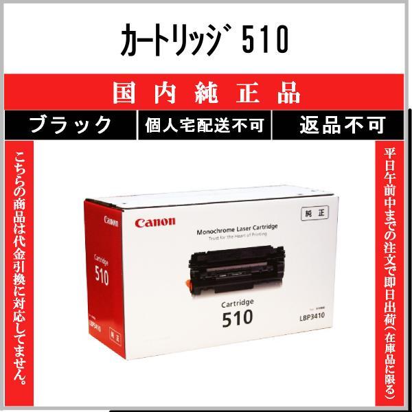 送料無料! Canon トナーカートリッジ 【1495B001 PFI-301 GY グレー】 インクカートリッジ/ 【純正品】 キャノン