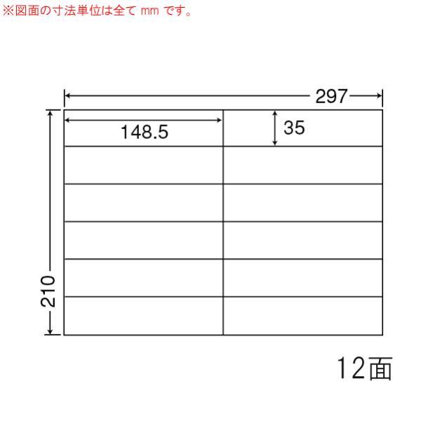 (まとめ買い)C12iF ナナコピー 2ケース 1000シート マルチタイプ 再剥離 宛名・表示ラベル 東洋印刷
