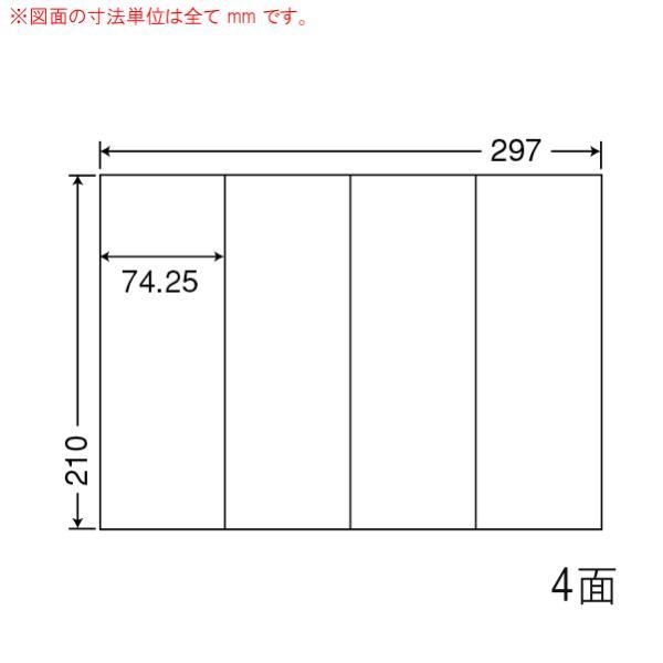 (まとめ買い)C4SF ナナコピー 6ケース 3000シート マルチタイプ 再剥離 表示・荷札ラベル 東洋印刷