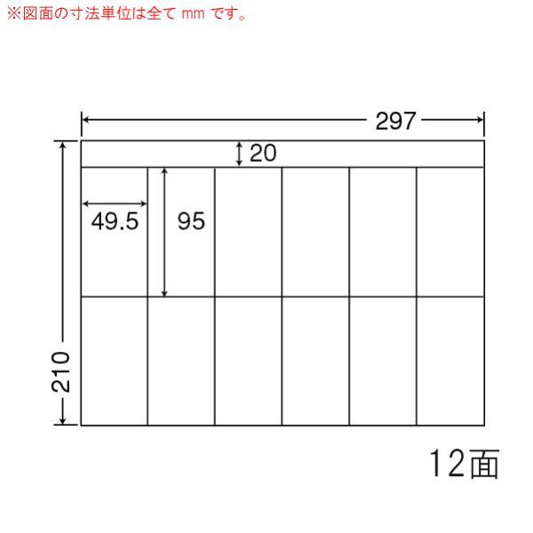(まとめ買い)CH12PF ナナコピー 10ケース 5000シート マルチタイプ 宛名・表示ラベル 東洋印刷