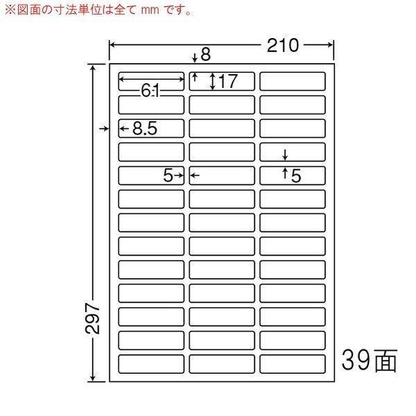 (まとめ買い)CL99F マルチタイプラベル(再剥離) 4ケース 2000シート 表示ラベル 東洋印刷