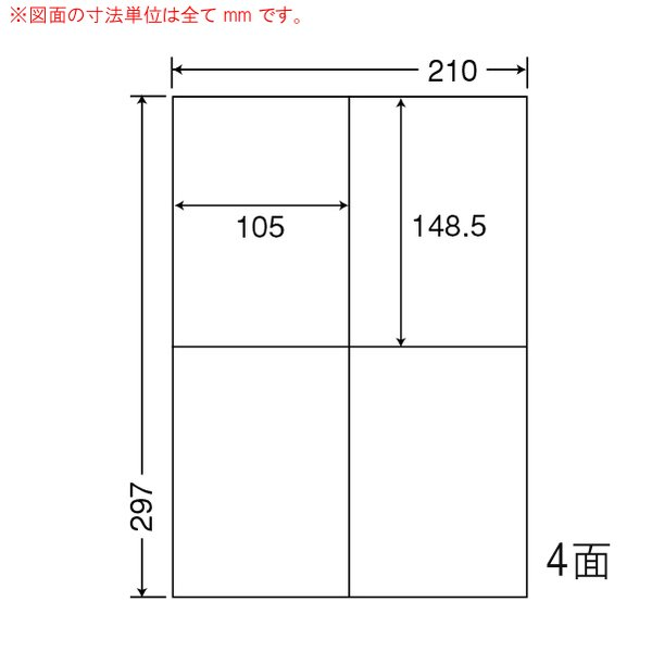 (まとめ買い)CLT-4 訂正ラベル 4ケース 2000シート マルチタイプ 荷札・大型訂正ラベル レーザープリンタ対応 東洋印刷