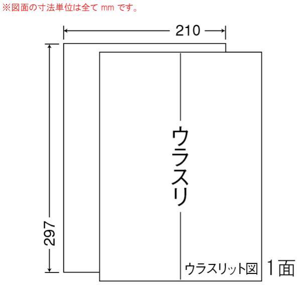 (まとめ買い)CLT-7 訂正ラベル 4ケース 2000シート マルチタイプ 裏面スリット1本入 A4ノーカット レーザープリンタ対応 東洋印刷