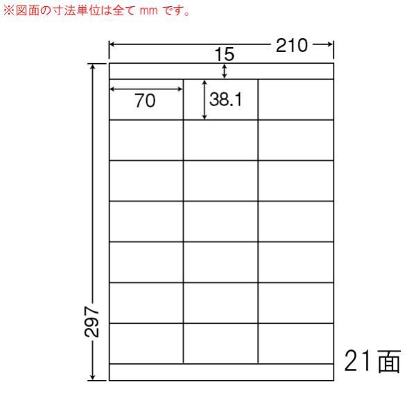 (まとめ買い)LDZ21QC ナナワード 6ケース 3000シート マルチタイプ 宛名・表示ラベル 東洋印刷
