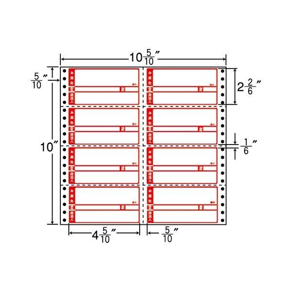 (まとめ買い)M10CP ナナフォーム 荷札タイプ 10ケース 5000折 連続ラベル 剥離紙白 ヨコ3本、タテ1本ミシン入 東洋印刷
