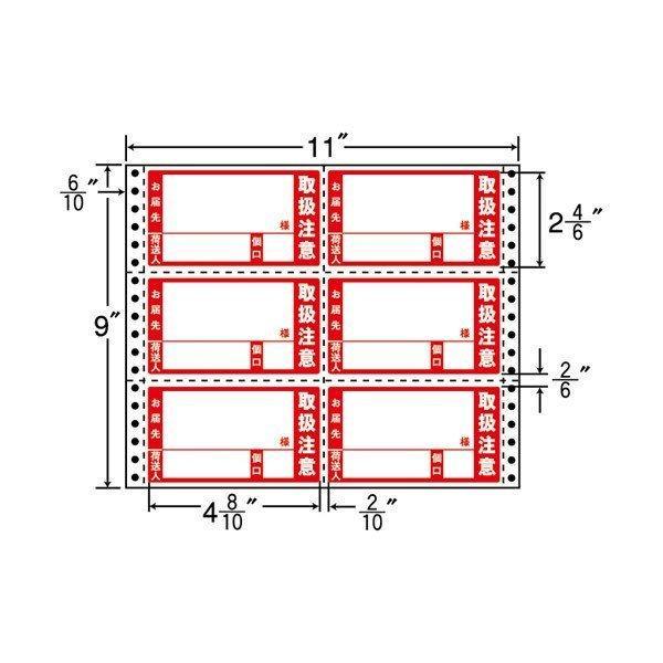 (まとめ買い)M11BPT ナナフォーム 荷札タイプ 2ケース 1000折 連続ラベル 剥離紙白 ヨコ2本、タテ3本ミシン入 東洋印刷