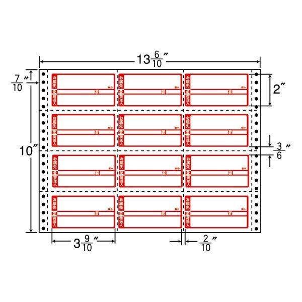(まとめ買い)M13HP ナナフォーム 荷札タイプ 4ケース 2000折 連続ラベル 剥離紙白 ヨコ3本、タテ4本ミシン入 東洋印刷