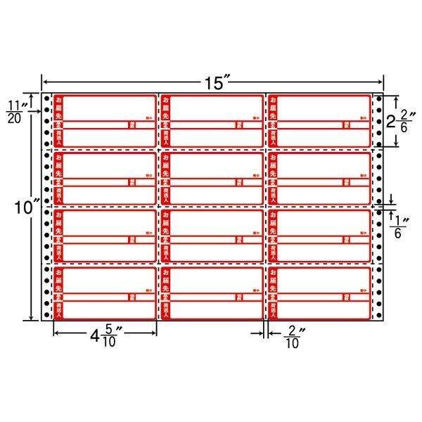 (まとめ買い)M15CP ナナフォーム 荷札タイプ 6ケース 3000折 連続ラベル 剥離紙白 東洋印刷