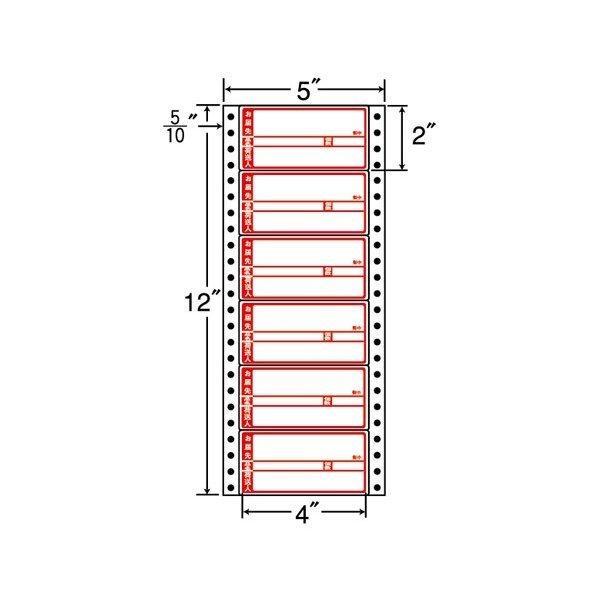 MM5AP ナナフォーム 荷札タイプ 1000折(500折×2)(6,000枚) 連続ラベル 剥離紙白 東洋印刷