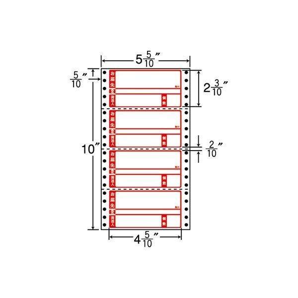MM5WP ナナフォーム 荷札タイプ 1000折 連続ラベル 剥離紙白 ヨコ3本ミシン入 東洋印刷