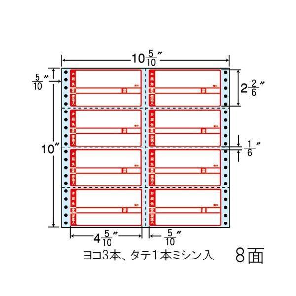 (まとめ買い)NC10CPB 剥離紙ブルータイプ 4ケース 2000折 荷札印刷入り 連続ラベル ドットプリンタ対応 東洋印刷