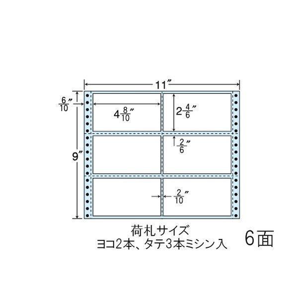 NC11BB ラベル 122×68mm 500折 ヨコ2本、タテ3本ミシン入 連続ラベル ブルーセパ 荷札サイズ 東洋印刷