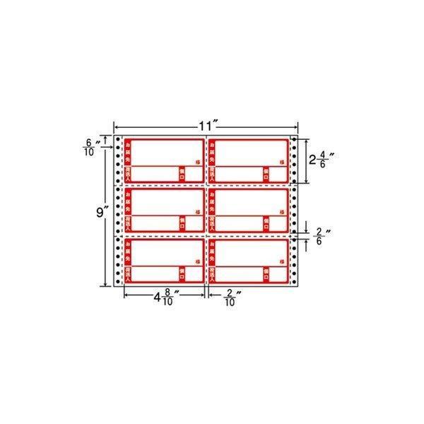 (まとめ買い)R11BP ナナフォーム 荷札印刷入再剥離タイプ 2ケース 1000折  東洋印刷