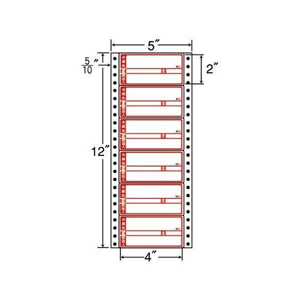 (まとめ買い)R5AP ナナフォーム 荷札印刷入再剥離タイプ 2ケース 2000折  東洋印刷