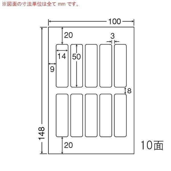 (まとめ買い)SCJH12(L) 光沢ラベルはがきサイズ 10ケース 5000シート フォトカラー対応 インデックス・ネーム用 東洋印刷