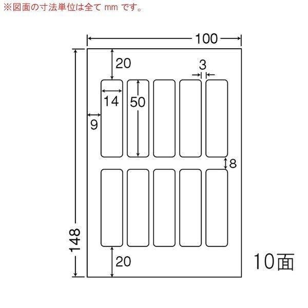 (まとめ買い)SCJH12(L) 光沢ラベルはがきサイズ 4ケース 2000シート フォトカラー対応 インデックス・ネーム用 東洋印刷
