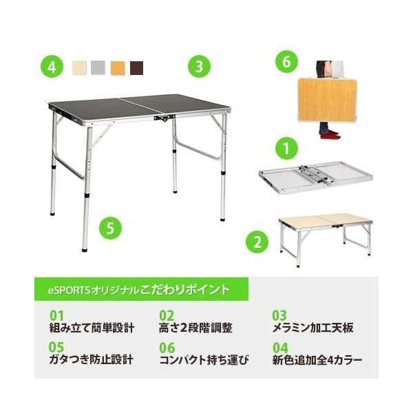クイックキャンプ アウトドア 折りたたみテーブル 90×60cm モダンブラウン|tono-shop|10