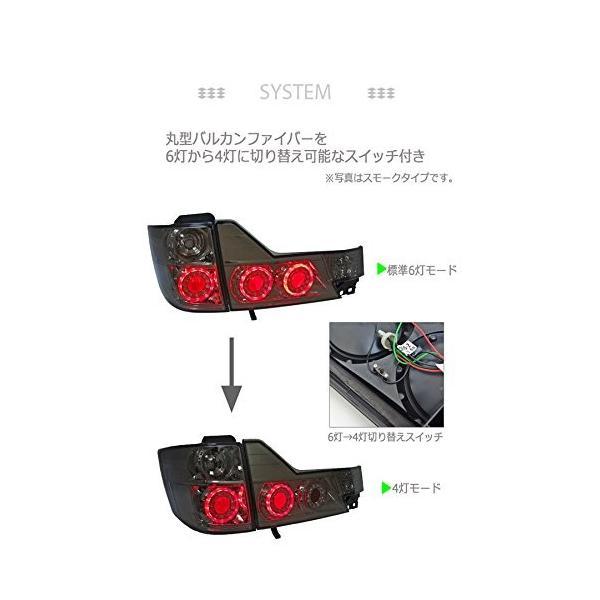 クリスタルアイ CRYSTALEYE 10系 アルファード 後期用 ファイバー LEDテールランプ バルカンタイプ レッドクリアー|tono-shop|02
