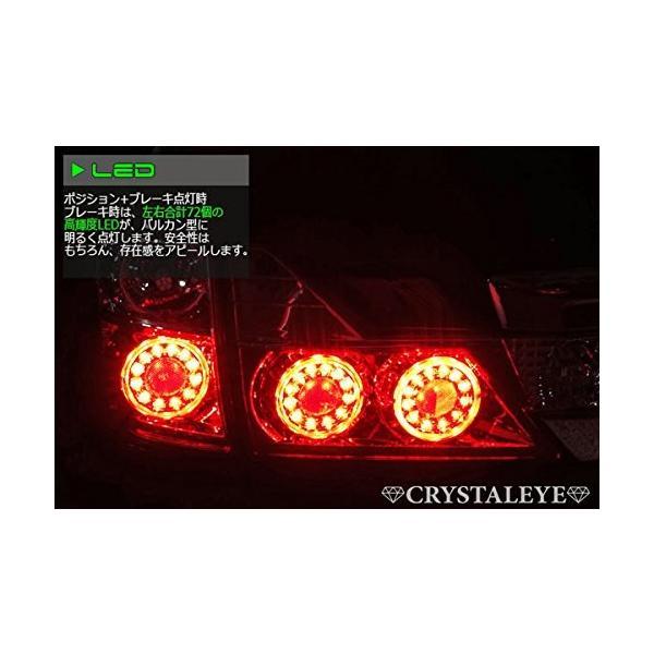 クリスタルアイ CRYSTALEYE 10系 アルファード 後期用 ファイバー LEDテールランプ バルカンタイプ レッドクリアー|tono-shop|04