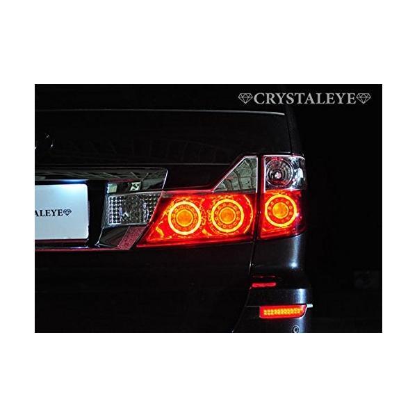クリスタルアイ CRYSTALEYE 10系 アルファード 後期用 ファイバー LEDテールランプ バルカンタイプ レッドクリアー|tono-shop|07