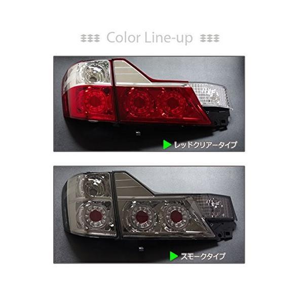 クリスタルアイ CRYSTALEYE 10系 アルファード 後期用 ファイバー LEDテールランプ バルカンタイプ レッドクリアー|tono-shop|08