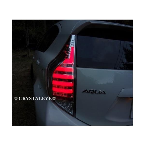 クリスタルアイ CRYSTALEYE アクア AQUA ファイバーフルLEDテールランプ V2 流れるウィンカー スモーク LEDチューブ|tono-shop