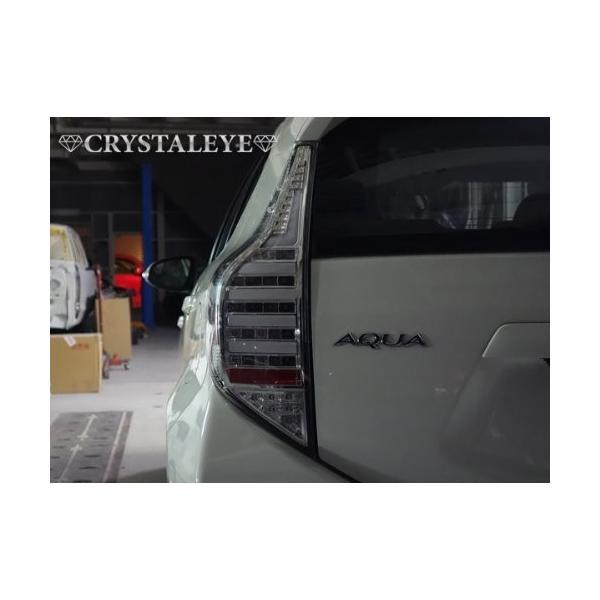 クリスタルアイ CRYSTALEYE アクア AQUA ファイバーフルLEDテールランプ V2 流れるウィンカー スモーク LEDチューブ|tono-shop|05