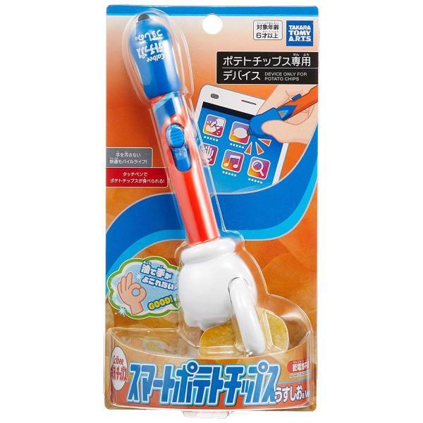 スマート ポテトチップス カルビー うすしお味 Ver. tono-shop 07