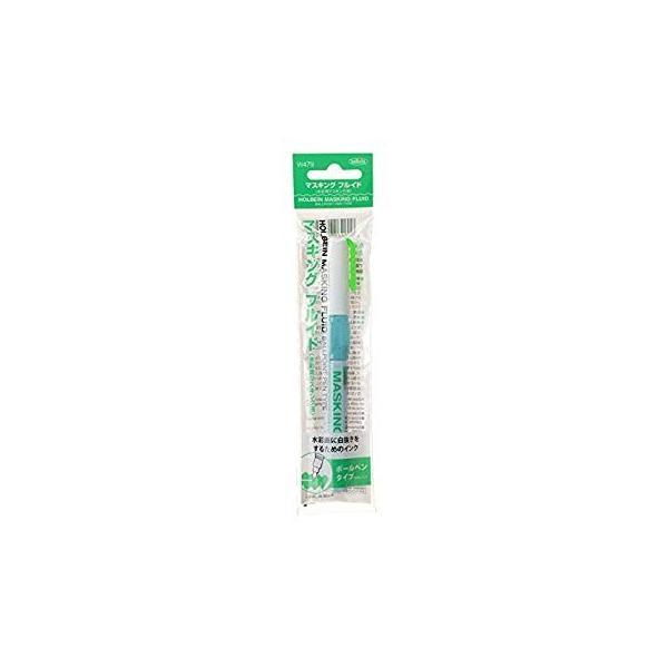 ホルベイン 水彩用メディウム マスキングフルイド (ボールペンタイプ) 8ml 003479|tono-shop|02