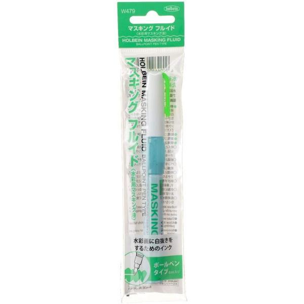 ホルベイン 水彩用メディウム マスキングフルイド (ボールペンタイプ) 8ml 003479|tono-shop|09