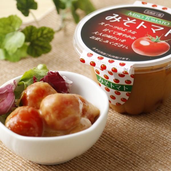 みそトマト 2個セット お中元 夏ギフト 北海道本別産の大豆を使用した無添加味噌で、ミニトマトの旨味を引き出しました。/渋谷醸造[冷蔵発送]