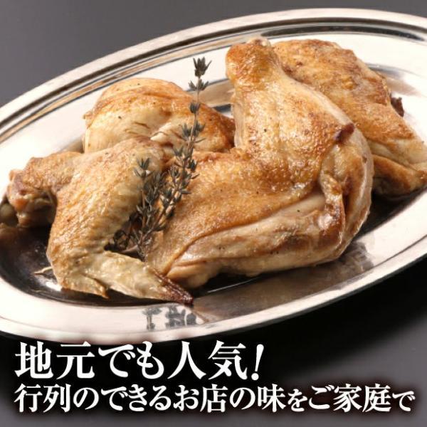 中ビナ八ツ割味付け|十勝の美味しい鶏肉 /中札内若どり[冷凍発送]
