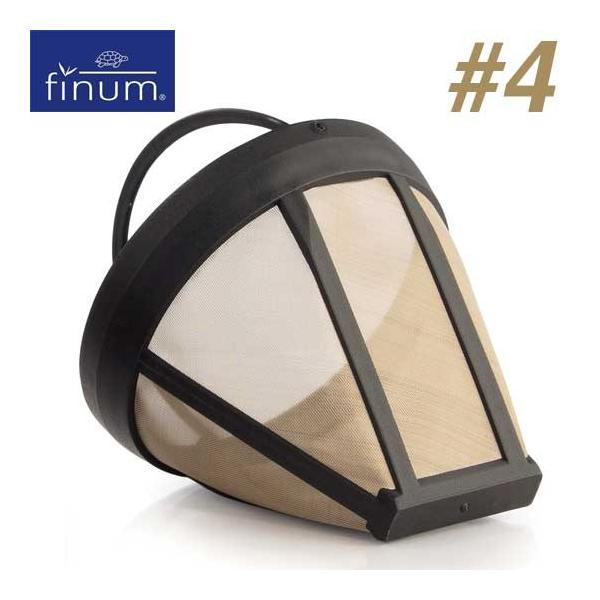 finumCoffeeStarフィナムコーヒースター#4(4cup用コーヒーフィルター)