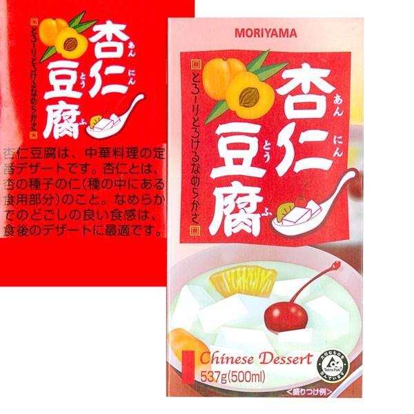 守山 チャイニーズデザート杏仁豆腐 (500ml)