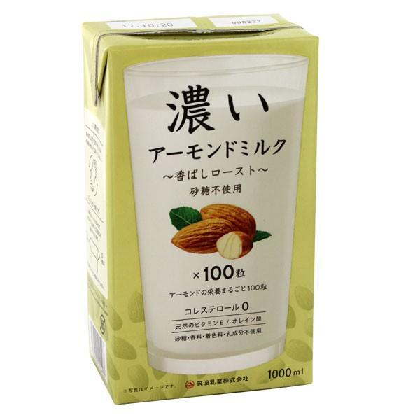 筑波乳業 濃いアーモンドミルク 1000ml (香ばしロースト・砂糖不使用)