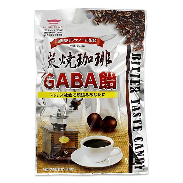 GABA飴 炭焼珈琲 ギャバあめ ビターテイストコーヒーキャンディー 65g