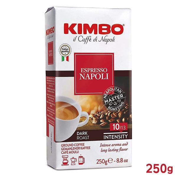 KIMBO キンボ エスプレッソ粉 ナポレターノ (250g)
