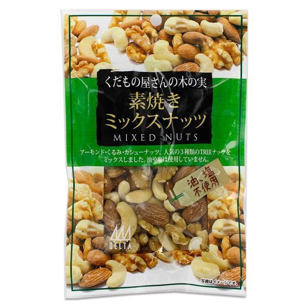 くだもの屋さんの素焼きミックスナッツ (86g)
