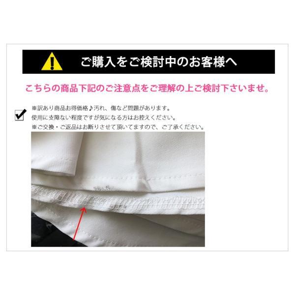 フレアスカート ひざ丈 訳あり特別価格ご交換・ご返品不可 メール便送料無料|tonyastar|10