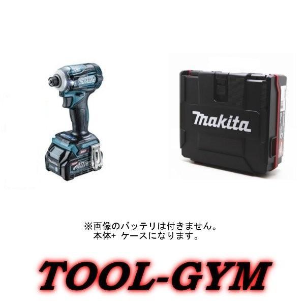 【ケース付】マキタ[makita] 40V 充電式インパクトドライバ TD001GZ(青・本体+ケース)
