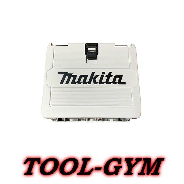 マキタ makita 白色インパクト収納ケースTD138/149等