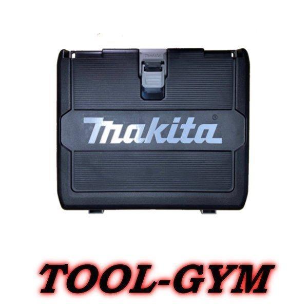 マキタ[makita] 充電式インパクトドライバ収納ケース TD162D/TD172D用 TD172DZ/TD172DRGX/TD162DZ/TD162DRGX
