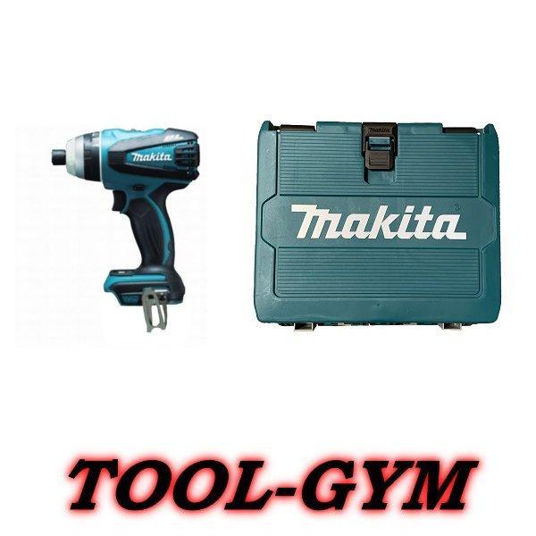 マキタ[makita] 18V 充電式4モードインパクト TP141DZ(青・本体+ケース)