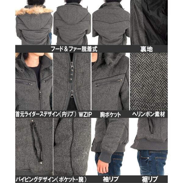 メンズ中綿ジャケット ツイード ヘリンボン ウール リアルファー Vキルティング|tool-power|03