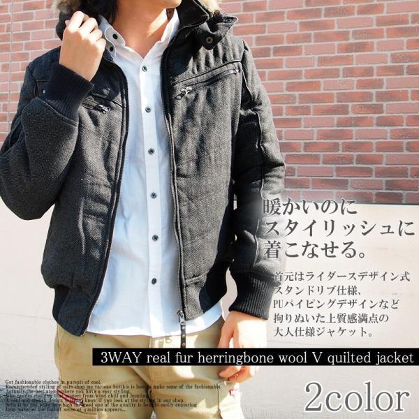 メンズ中綿ジャケット ツイード ヘリンボン ウール リアルファー Vキルティング|tool-power|04