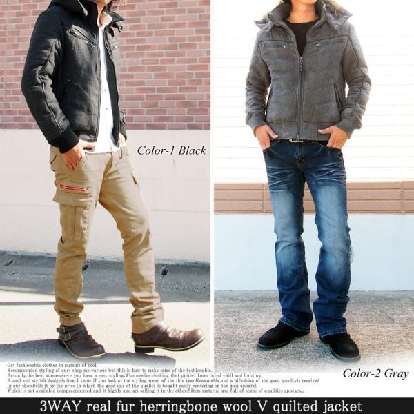 メンズ中綿ジャケット ツイード ヘリンボン ウール リアルファー Vキルティング|tool-power|06