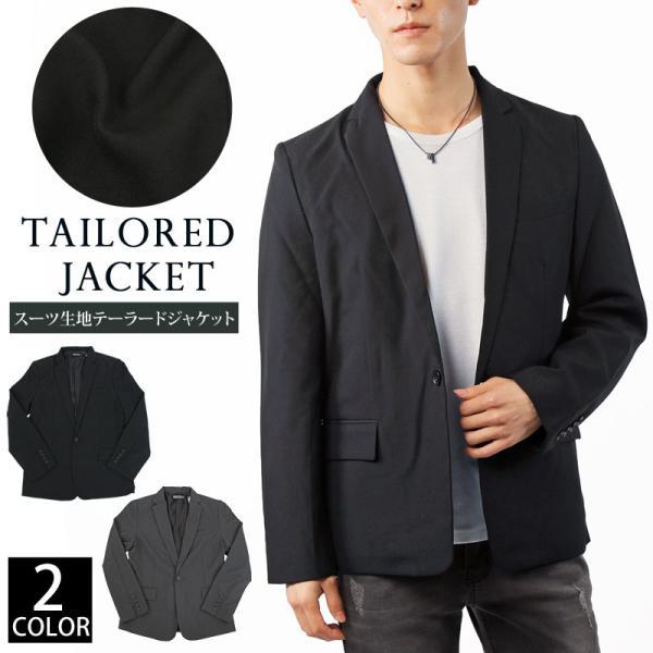 テーラードジャケット メンズ スーツ生地 ジャケット シングル 2つ釦 テーラード ブレザー 黒 ブラック ネイビー グレー 紺|tool-power