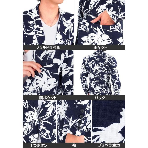 メンズテーラードジャケット ノッチドラペル プリペラ織 ボタニカル 花柄 フラワープリント|tool-power|03