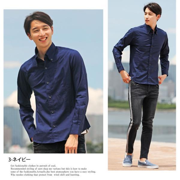 長袖シャツ メンズ シャツ ボタンダウンシャツ デュエボットー二 無地 ストライプ ブロード コットン 綿 国産 日本製 白シャツ tool-power 04